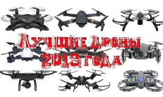 The best drones of 2019