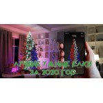 The best smart Christmas trees for 2020