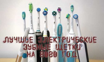 The best electric toothbrushes for 2020
